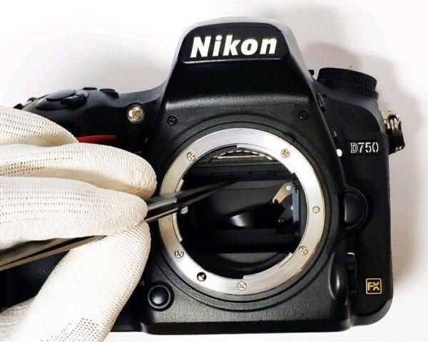 NIKON Serwis Aparatów Fotograficznych i Obiektywów POZNA